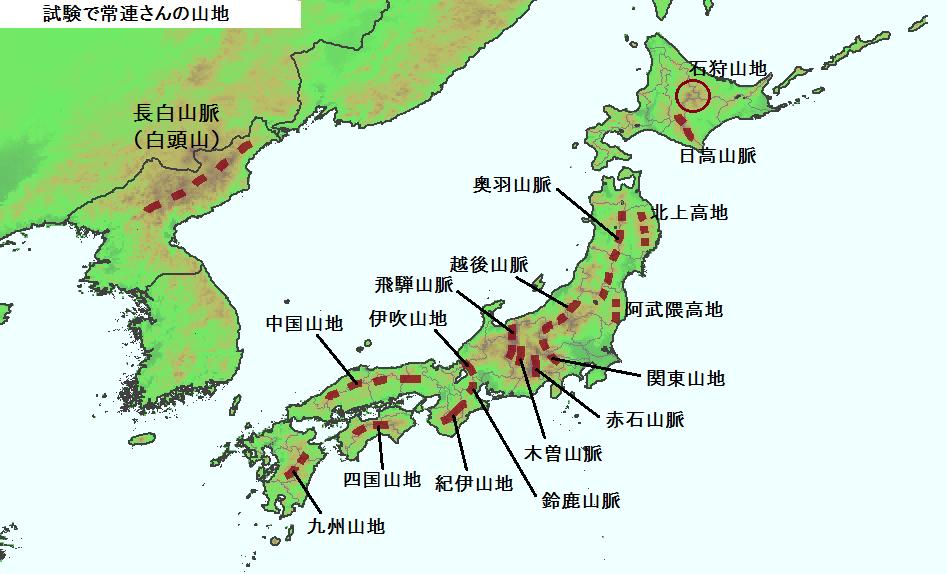 日本の地形」ちょこっと…て ... : 日本地図 白地図 問題 : 日本