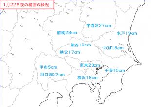RSM_18_0122_2100積雪